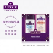 Aussie 袋鼠 洗发水套装(洗发水75ml+发膜75ml)