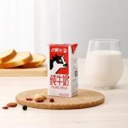 天猫 晨光 全脂纯牛奶 200ml*12盒*2箱69元包邮(需用券)