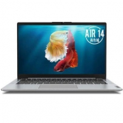 9日0点: Lenovo 联想 小新Air 14 2020 14英寸笔记本电脑(i5-1035G1、16GB、512GB、MX350)