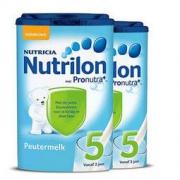 Nutrilon 诺优能 牛栏婴儿奶粉5段 800g/罐*4罐