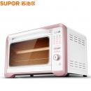 SUPOR 苏泊尔 k35FC808 电烤箱 299元包邮(需用券)¥299