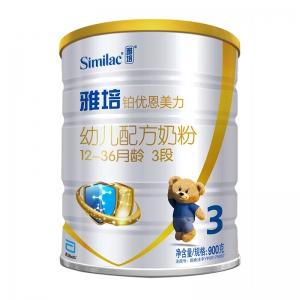 Abbott/雅培铂优恩美力原罐进口婴幼儿奶粉3段900g 140.72元