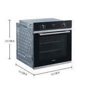 SIEMENS 西门子 HB233ABS1W 嵌入式烤箱4599元