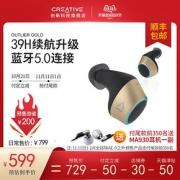 61预告、历史低价: CREATIVE 创新 OUTLIER GOLD 真无线蓝牙耳机¥499