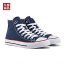 VANCL 凡客诚品 1090244 女士帆布鞋*2件108.5元(合54.25元/件)
