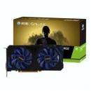 GALAXY 影驰 GeForce GTX 1660 大将 显卡 6GB1529元