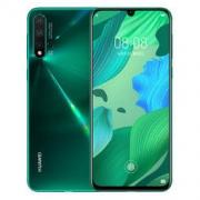 HUAWEI 华为 nova 5 Pro 4G版 智能手机 8GB+128GB 全网通 绮境森林
