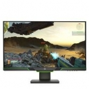 HP 惠普 暗影精灵 X27I 27英寸 显示器 (2K、144Hz、FreeSync)2149元