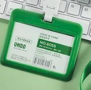 UHOO 优和 透明证件套 带挂绳
