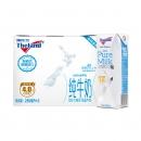 88VIP:Theland 纽仕兰 低脂4.0g蛋白质纯牛奶 250ml*3盒 *10件 94.52元包邮(多重优惠)¥95