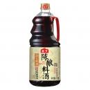 HADAY 海天 陈酿料酒 1.9L 12.9元包邮(需用券)¥13