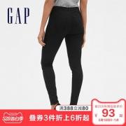 Gap 盖璞 759388 女装牛仔紧身铅笔裤 *3件