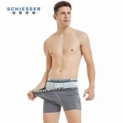 SCHIESSER 舒雅  E5/13977T 男士混色平角内裤 2条装  *3件 192元包邮(需用券)