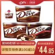 Dove 德芙巧克力 252g*3盒 多种口味可选