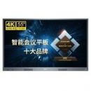 KONKA 康佳 55A9 55英寸 液晶电视1799元