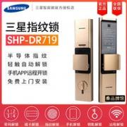 SAMSUNG 三星 SHP-DR719 五合一指纹密码锁