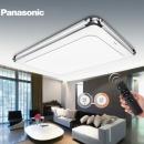 Panasonic 松下 明桐系列 HHLAZ6052 LED吸顶灯699元