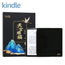 61预售: Amazon 亚马逊 Kindle Oasis(三代)电子书阅读器 32GB 永乐宫联名定制礼盒 福虎笙风2348元包邮(需定金100元,1日0点付尾款)