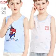 Disney 迪士尼 男童背心纯棉内搭 两件装 39元包邮