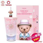 TAFUCO 泰福高 儿童吸管杯 600毫升 49元包邮¥49