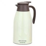 MAXCOOK 美厨 乐厨系列 MCB392 保温水壶 2L *3件159.39元(合53.13元/件)