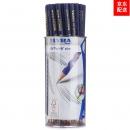 LYRA 艺雅 Groove Slim 三角杆洞洞铅笔 48支装 46元包邮(需用券)¥46