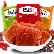 Baiweicun 百味村 网红辣条辣片小零食 60片 14.9元包邮(双重优惠)