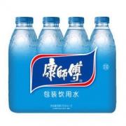 康师傅 包装饮用水550ml*12瓶 超值家庭装 整箱装 新老包装随机发货 *2件
