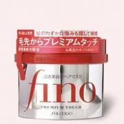 61预售: SHISEIDO 资生堂 fino 高效渗透发膜 230g