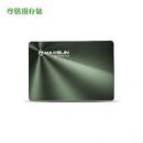MAXSUN 铭瑄 终结者系列 256GB 固态硬盘209元