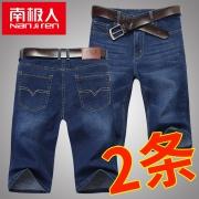 11万评价4.9高分 2件 南极人 直筒牛仔短裤