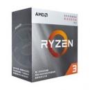 AMD 锐龙 Ryzen 3 3200G CPU处理器559元