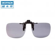 DECATHLON 迪卡侬 175981 中性偏光太阳镜夹片 49.9元