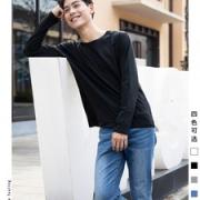me feeling 男士100%纯棉 50支长袖/短袖T恤打底衫