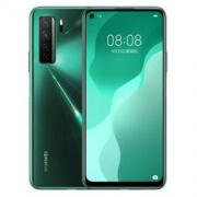 华为 HUAWEI nova 7 SE 5G智能手机 8GB+128GB 绮境森林