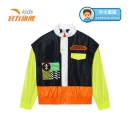 61预售:ANTA 安踏 儿童撞色外套上衣 149.5元包邮(需40元定金)¥150