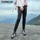 Toread/探路者 TAMH81853 女款速干裤 99元包邮(需用券)¥99