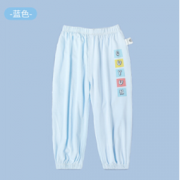 OUYUN 欧孕 儿童艾草纯棉防蚊裤