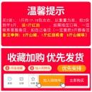 Dailylimit 涨停板 山椒脆笋 500g 11.9元(需用券)¥12