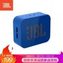 61预告、历史低价: JBL GO PLAYER 音乐金库 蓝牙音箱199元包邮(需用券)