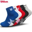 Wilson 威尔胜 WZ119 中帮运动袜 3双 29元(需用券)¥29