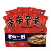 NONGSHIM 农心 韩式经典辛拉面 7连包(香菇牛肉味120g*4+鲜虾味120g*3)