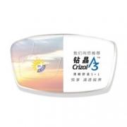 essilor 依视路 钻晶A3 1.60折射率 非球面镜片 *2片 +钛架镜框 310.4元包邮(双重优惠)