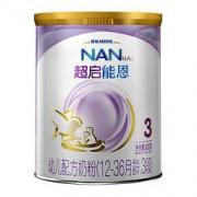 雀巢超启能恩 幼儿配方奶粉 3段800克