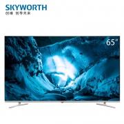 Skyworth 创维 65H5 65英寸 4K液晶电视