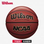 Wilson 威尔胜 WTB0730 NCAA复刻款7号篮球 150元包邮¥150