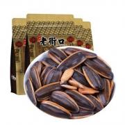 移动专享:老街口 山核桃/焦糖味瓜子 500g*4袋