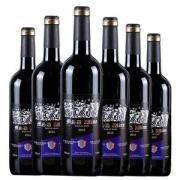 西班牙进口 梅赛得 干红葡萄酒 750ml*3支39.9元包邮