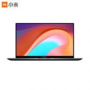 Redmi 红米 Redmibook 16 锐龙版 16.1英寸笔记本电脑(R7 4700U、8G、512G)4299元
