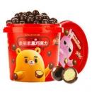 Enon 怡浓 麦丽素 夹心巧克力 520g 桶装 *3件123.9元(合41.3元/件)